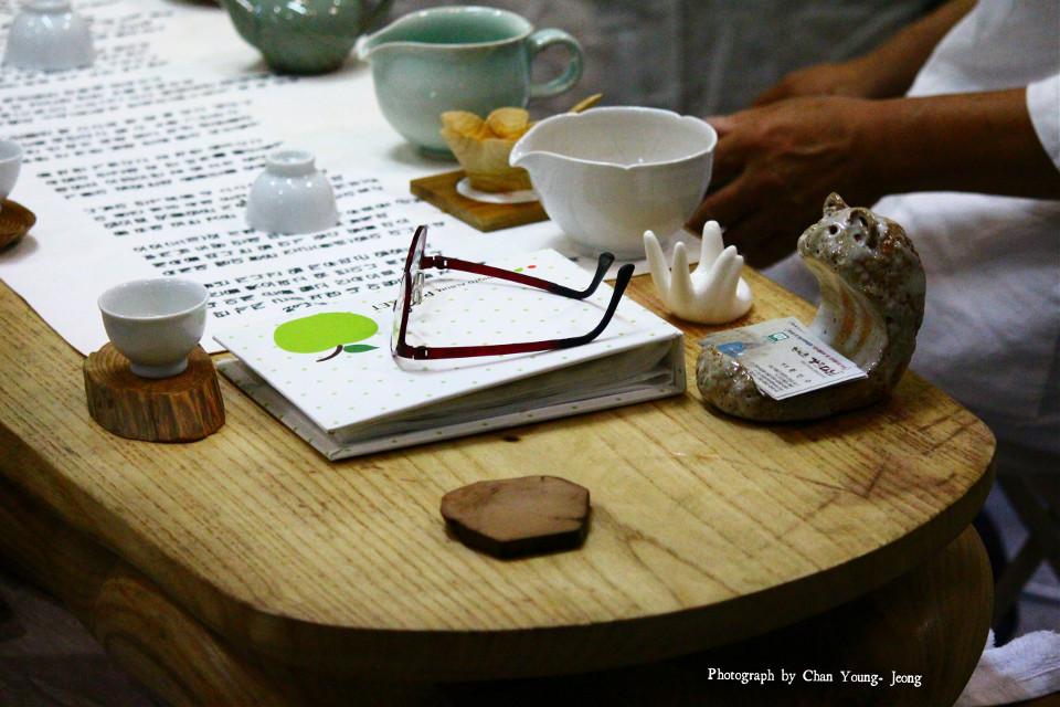 제 13회 부산 국제 차 . 공예  박람회  The 13th Busan International Tea & Craft Fair