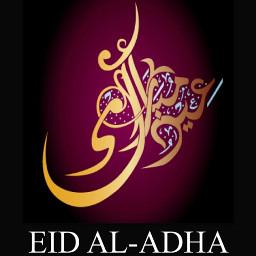 eid muslim islam emotions colorsplash